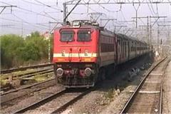 trains to be filled between lucknow varanasi till march
