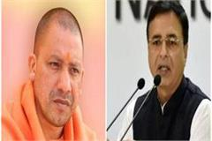 mahajangalraj is going on in uttar pradesh congress
