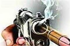 3 bullets stabbed to death on father s death