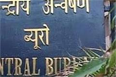 cbi probe into destruction of 100 kg charas without record entry to