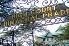 hc orders to state government