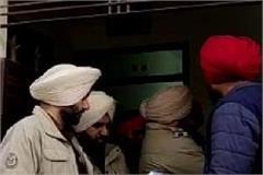 police raid on pg