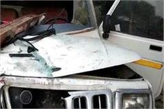 4 killed 2 injured in rickety pick up in arica car