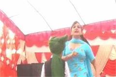 karan chautala s meeting with lots of money on porn dance