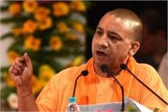 cm yogi adityanath reached the mahavir temple at patna