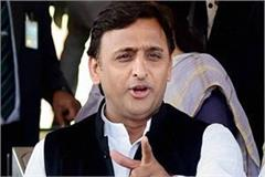 bjp only hates politics of hatred akhilesh yadav