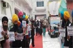 protest against badal