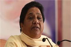 of the record congress is concerned about the rise of bsp