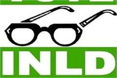 inld announced six candidate of loksabha election