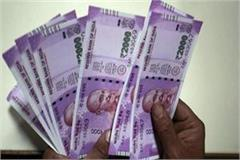 asha workers get honorarium rs 2 thousand orders issued