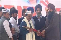 haryana is not of anybody s father kejriwal