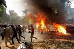 bulandshahr violence police releases pictures of 18 accused