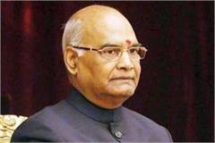 president reached gorakhpur