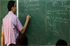 initiatives to be taught in haryana in a unique way