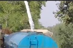 who did the municipal authorities drink 400 million water