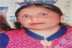 sp leader killed in money transaction