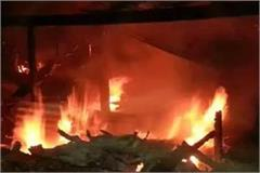 fire in the cottage two innocent sisters die