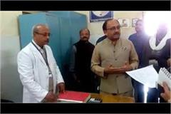 health minister inspected surprise in hospital