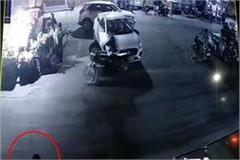 the fastest speed car hit the flyover imprisoned in cctv