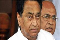 kamal nath cabinet sworn in today 15 ministers will take oath