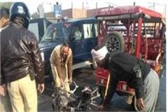 painful incidents speeding car collides with scooty