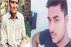 sumit s father says government will stop the services of inspector subodh