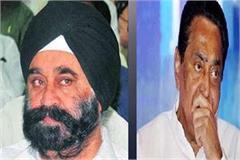 sikh community protests silent opposes cm kamal nath