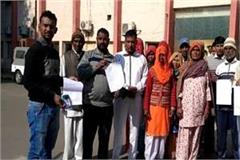 memorandum handed over to dc for the evacuation of rain water in the houses
