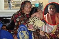 sadhvi kokal giri s family threatened to kill him