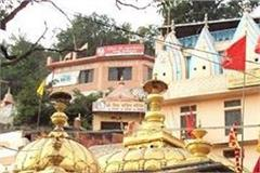 government imposes crore of gold silver in gold scheme in himachal temple