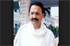 trouble of bahubali legislator mukhtar ansari