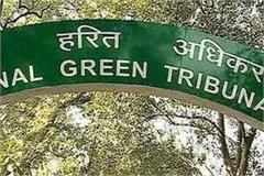 ngt notice to cetp on spreading pollution