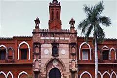 amu in the name of giving awards to pakistani citizens