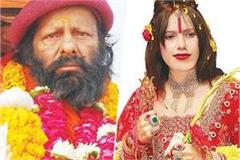 now radhe maa will look in a decent dress