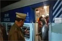 sangam express in bomb