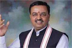 keshav maurya coming to farrukhabad on 10th december