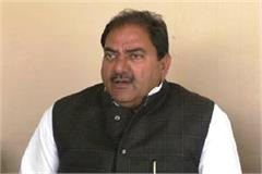 abhay chautala said haryana a suitable place for drug dealers