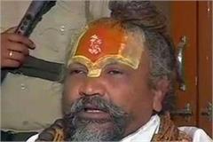 the public has overthrown people who cheated narmada and goumata