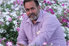 earn money from farming of flowers