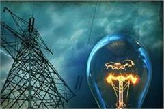 electricity department s defaulters have a bill of 105 crores on consumers