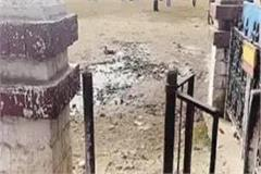 gate planted for security of ground breaking in two weeks