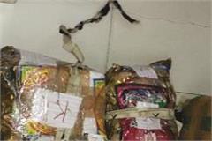 packet found in jail