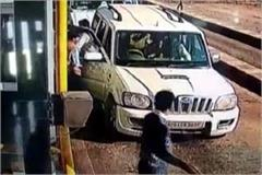 bjp leader roused to demand toll