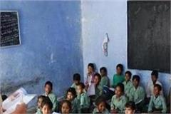 jairam government stop teacher transfers till march 31