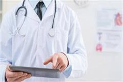 private doctors will now be able to check patients
