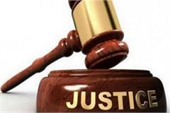 minor girl sentenced to life imprisonment for life imprisonment