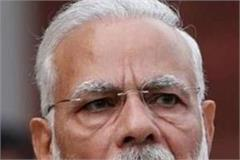 bjp can not become leader of legislative party even after one and a half years