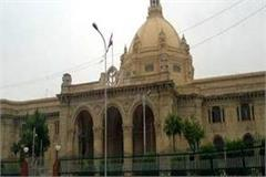 the legislature winter session will start from december 18