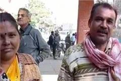 body election a case of fake vote of woman in front of yamunanagar