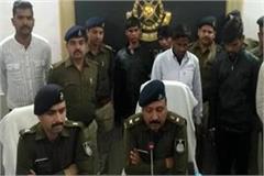 asp gang rape gang bribe millions of people